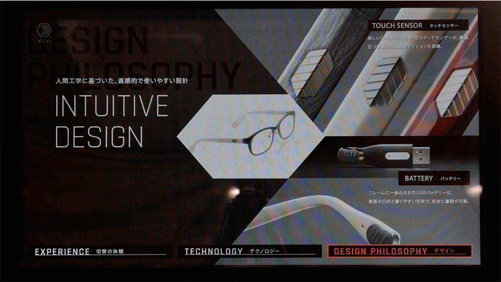 Touch Focus Interactive Display