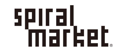 スパイラルマーケット(株式会社ワコールアートセンター)