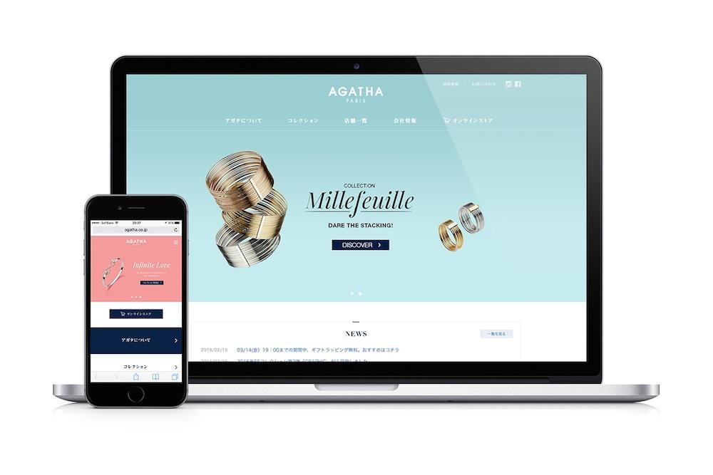 AGATHA / コーポレートサイト・ECサイト