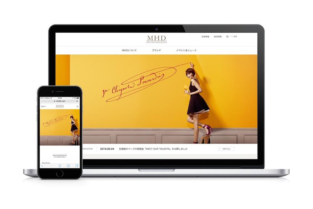 MHD モエヘネシーディアジオ / コーポレートサイト