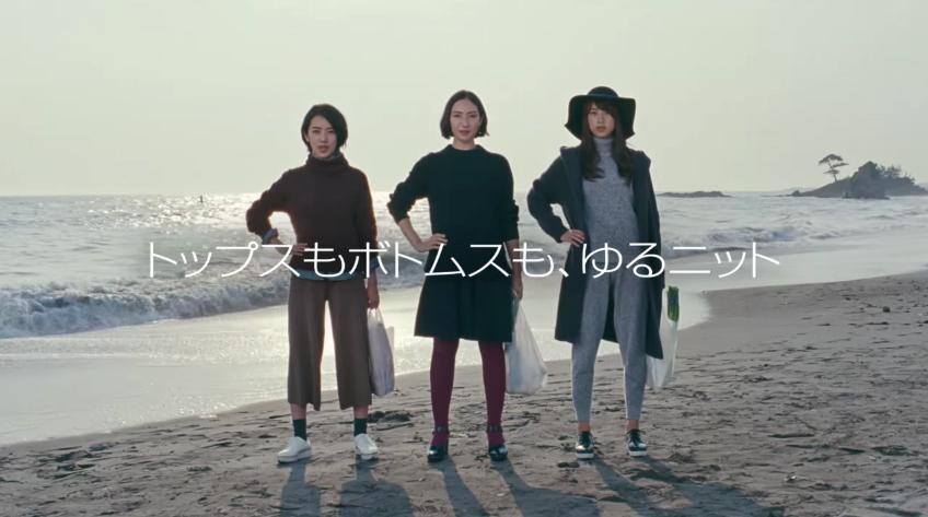 GU / テレビCM