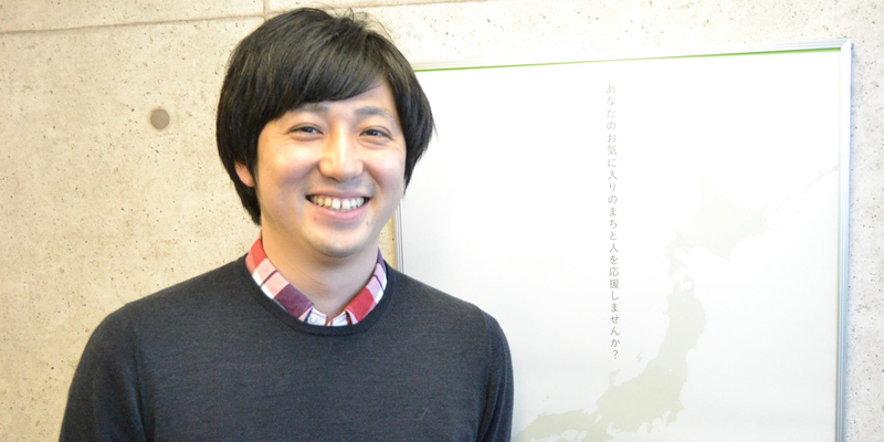 FAAVO事業責任者の齋藤隆太さん