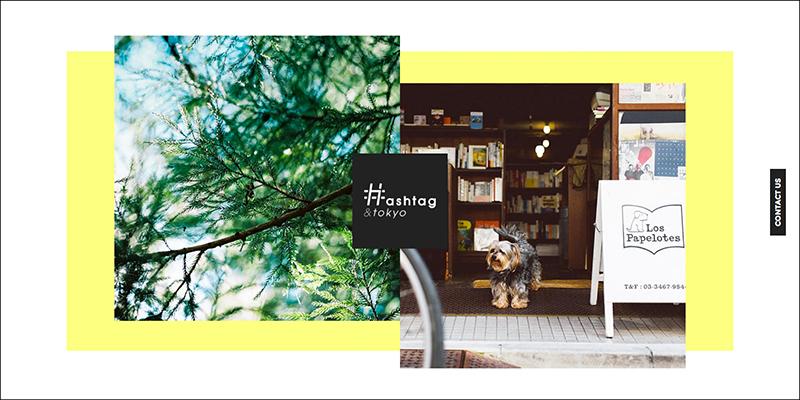 """hashtag&tokyoのトップページ。 メインビジュアルには、『KINFOLK』の表紙を撮影するなど世界中から注目を集める濱田英明氏の写真を起用。フォロワーが日本一多いフォトグラファーとしても有名。 <a href=""""http://hashtagtokyo.jp/"""">http://hashtagtokyo.jp/</a>"""