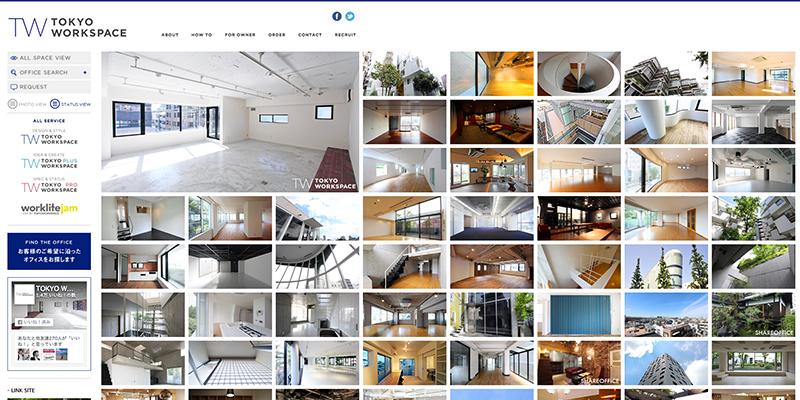 """WEBサイト「TOKYO WORKSPACE」 <a href=""""http://www.tokyoworkspace.com/"""">http://www.tokyoworkspace.com/</a>"""