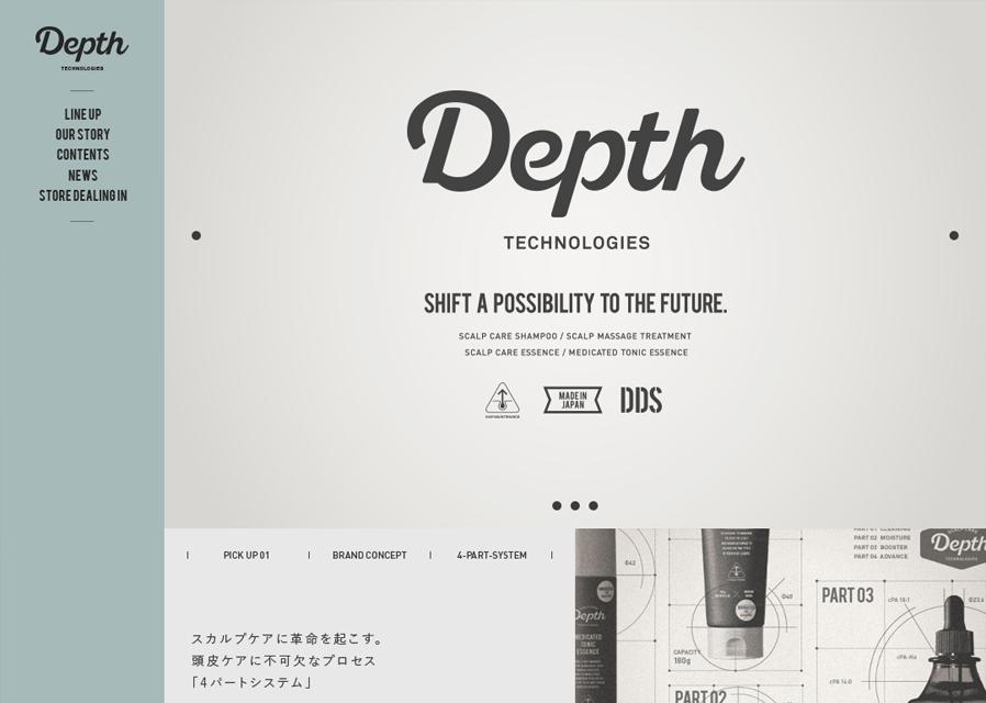 Depth(デプス)/ オンラインショップ