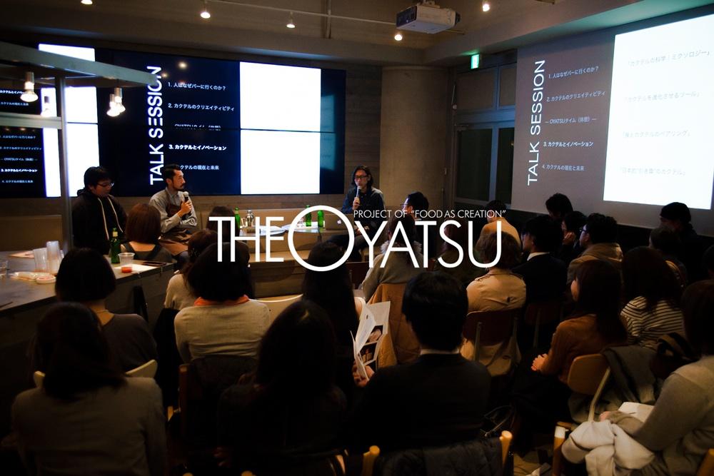 食とクリエイションの出会い /『THE OYATSU』