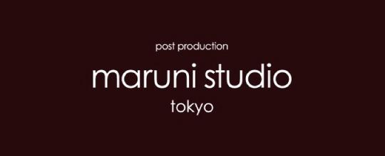 マルニスタジオ(株式会社丸二商会)