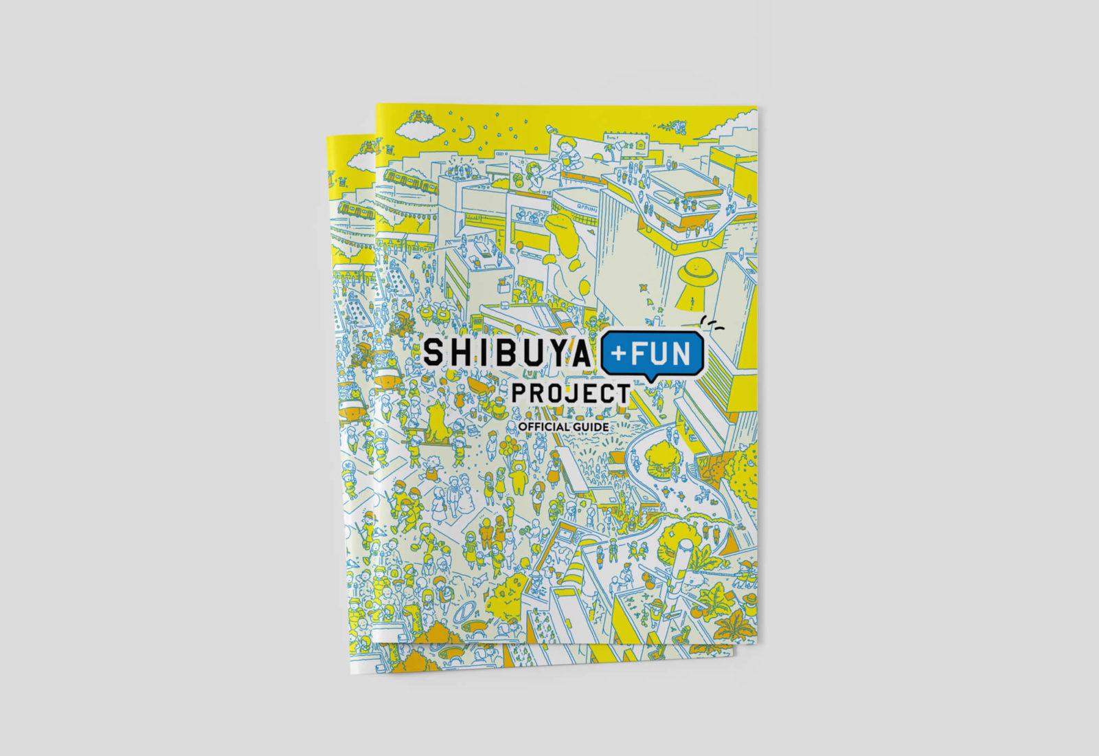 都市を動かすコンセプトブック /『SHIBUYA + FUN PROJECT』