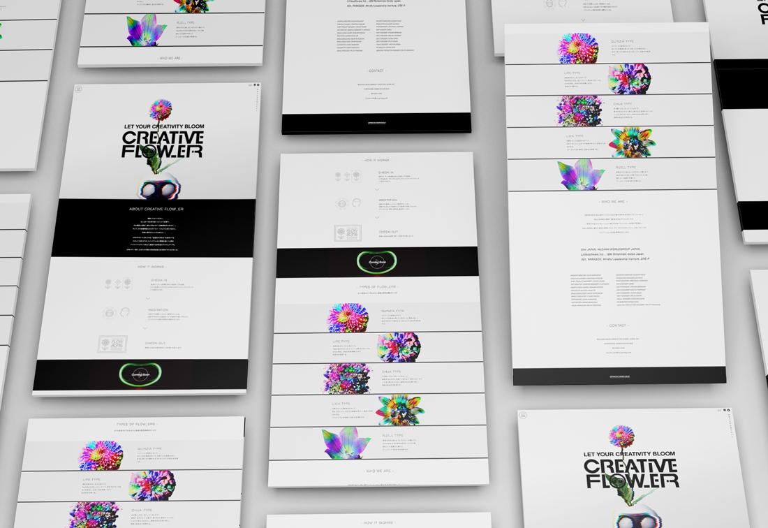 創造性をサポートする人工知能 /『CREATIVE FLOW_ER』