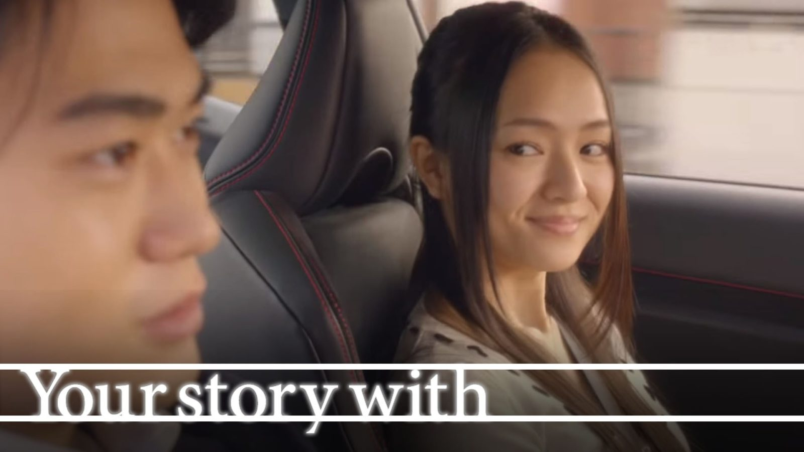 SUBARU『Your story withー遺伝子篇』