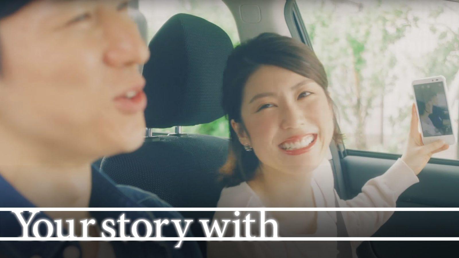 SUBARU『Your story withー助手席篇』