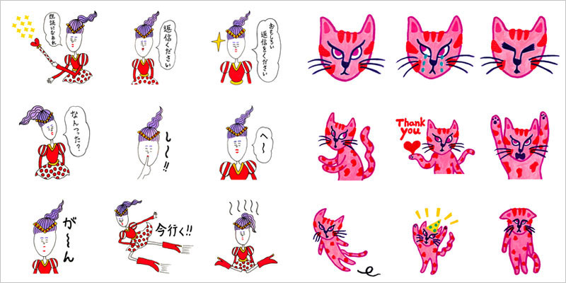 現在発売中の「魔法少女ファイターちゃん」と「猫ちゃんとその仲間たち」のスタンプ一部。この他に「ロンドンガール!」「色々いるよ。」の全4種のスタンプが販売中。