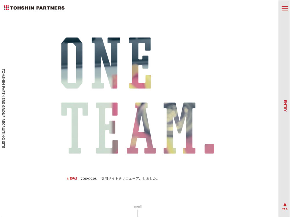 TOSHIN PARTNERS GROUP 採用サイト