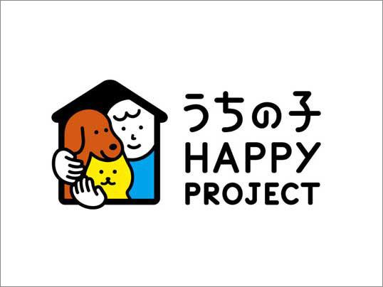 『うちの子 HAPPY PROJECT』