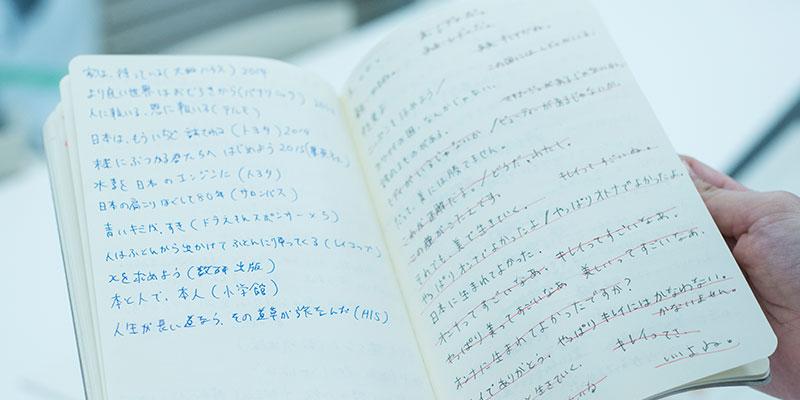 多くの言葉が並ぶ植木さんのノート