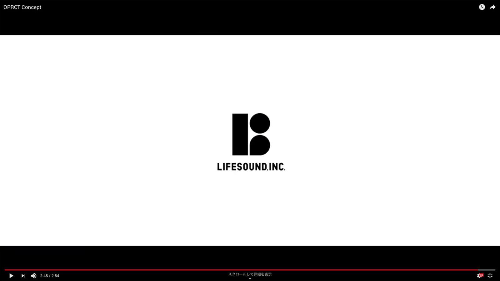 ライフサウンド株式会社 | LIFESOUND,INC.