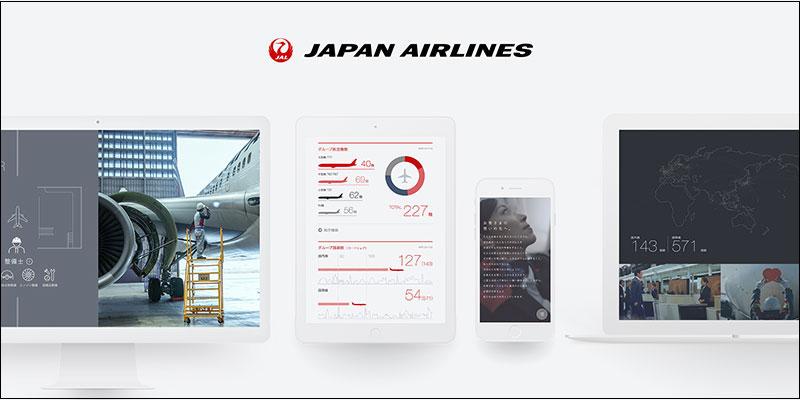 JAL公式ブランドサイト