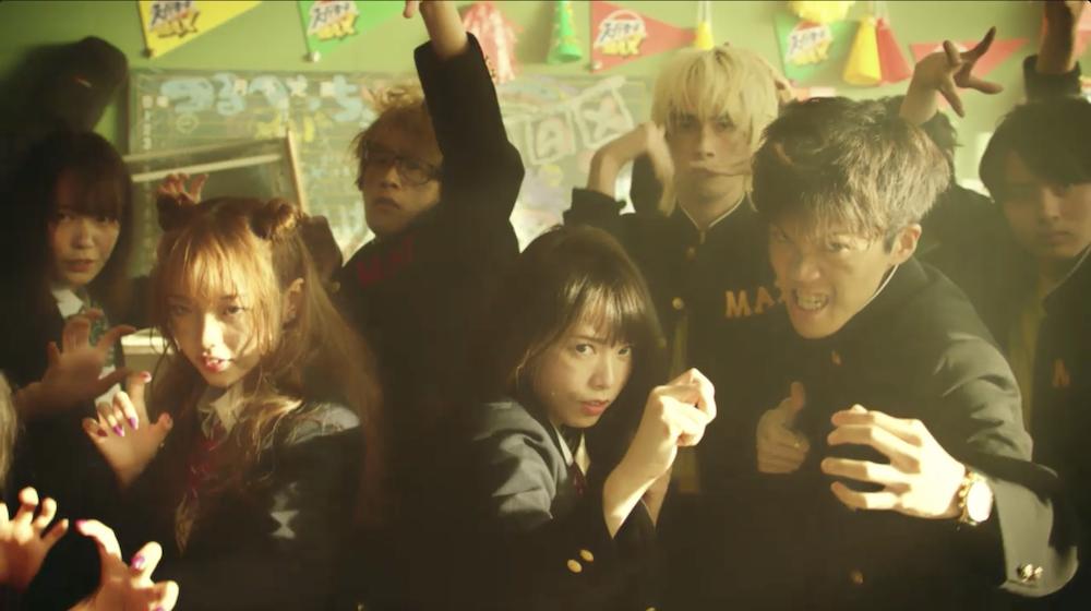 スーパーカップMAX『体感セヨ!100の衝撃!』