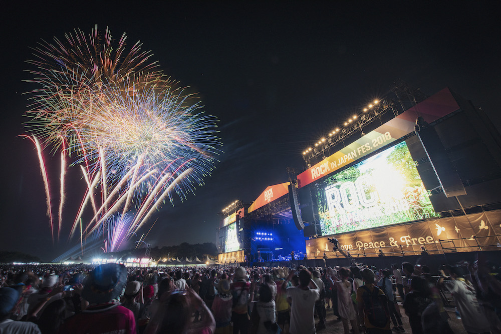 『ROCK IN JAPAN FESTIVAL 2018』