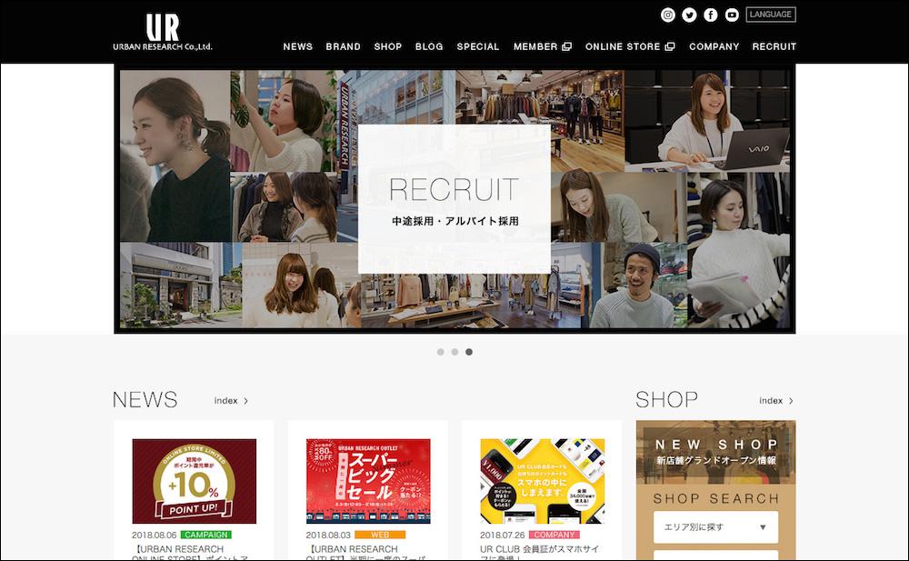URBAN RESEARCH Co., Ltd.