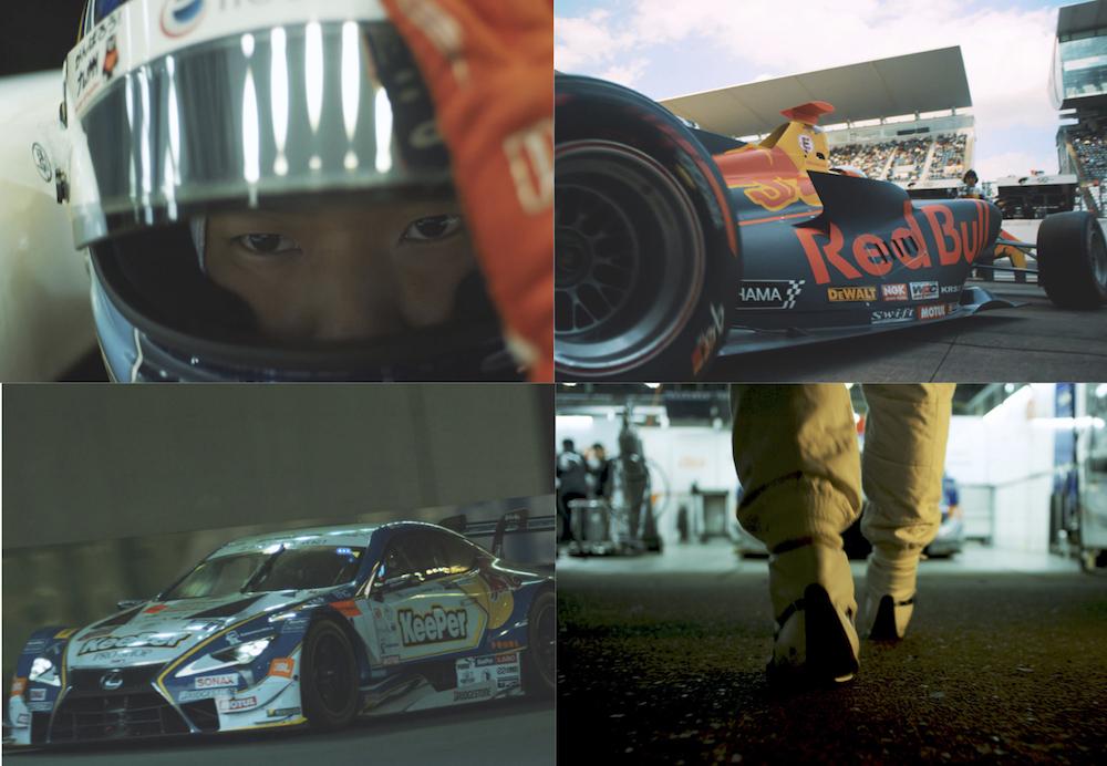 Red Bull /