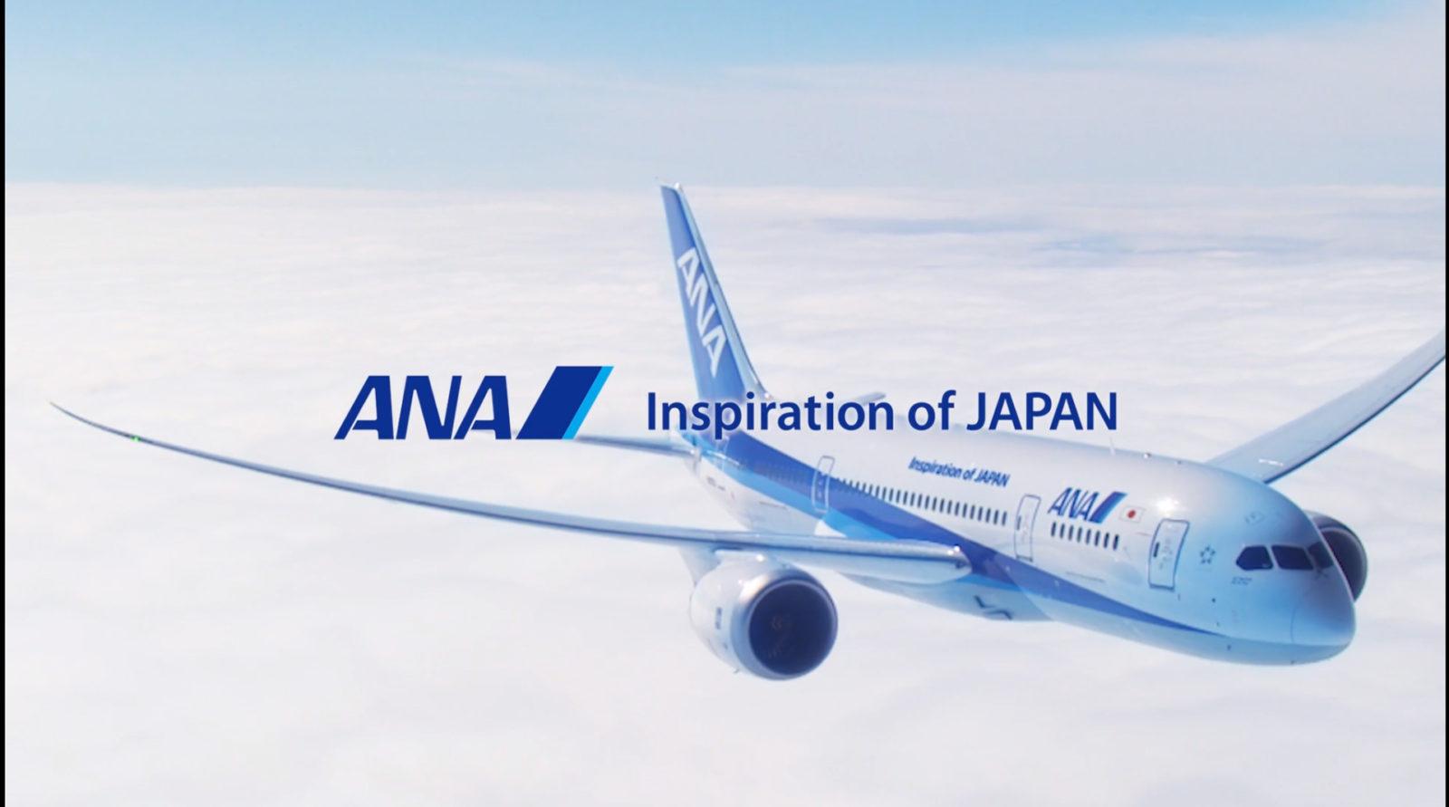 ANA / アジア向けプロモーション映像