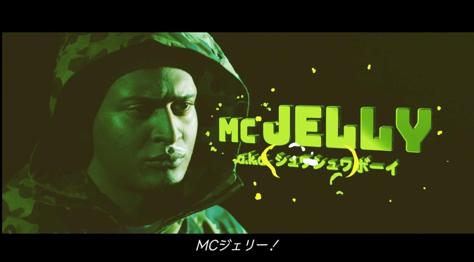 ダイドードリンコ / 2つの食感ラップバトル第1話『先攻、MCジェリー』