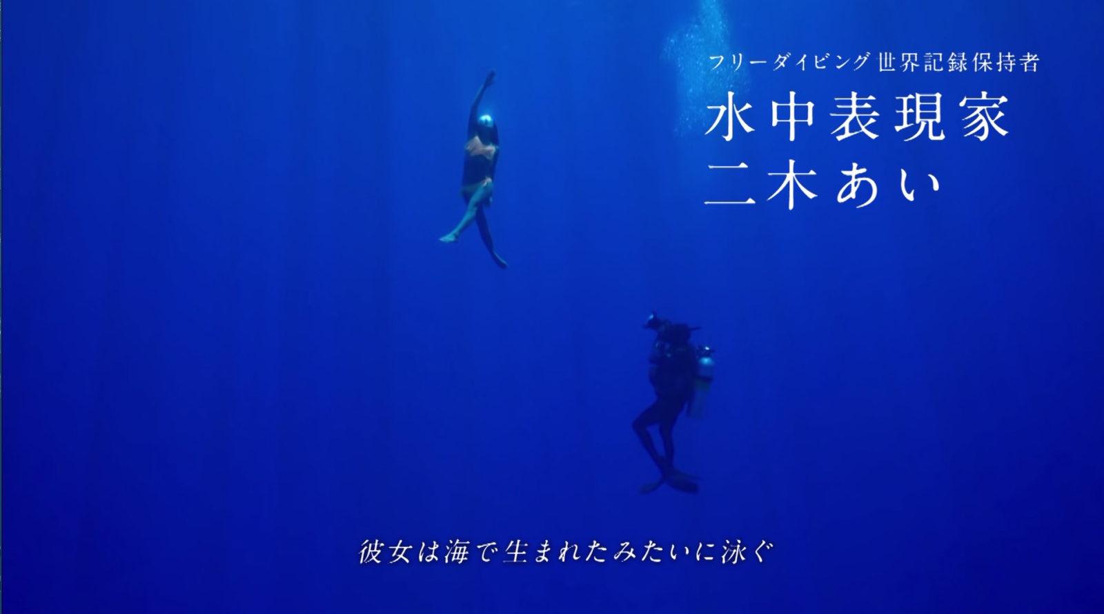 SONY『α7S』テレビCM