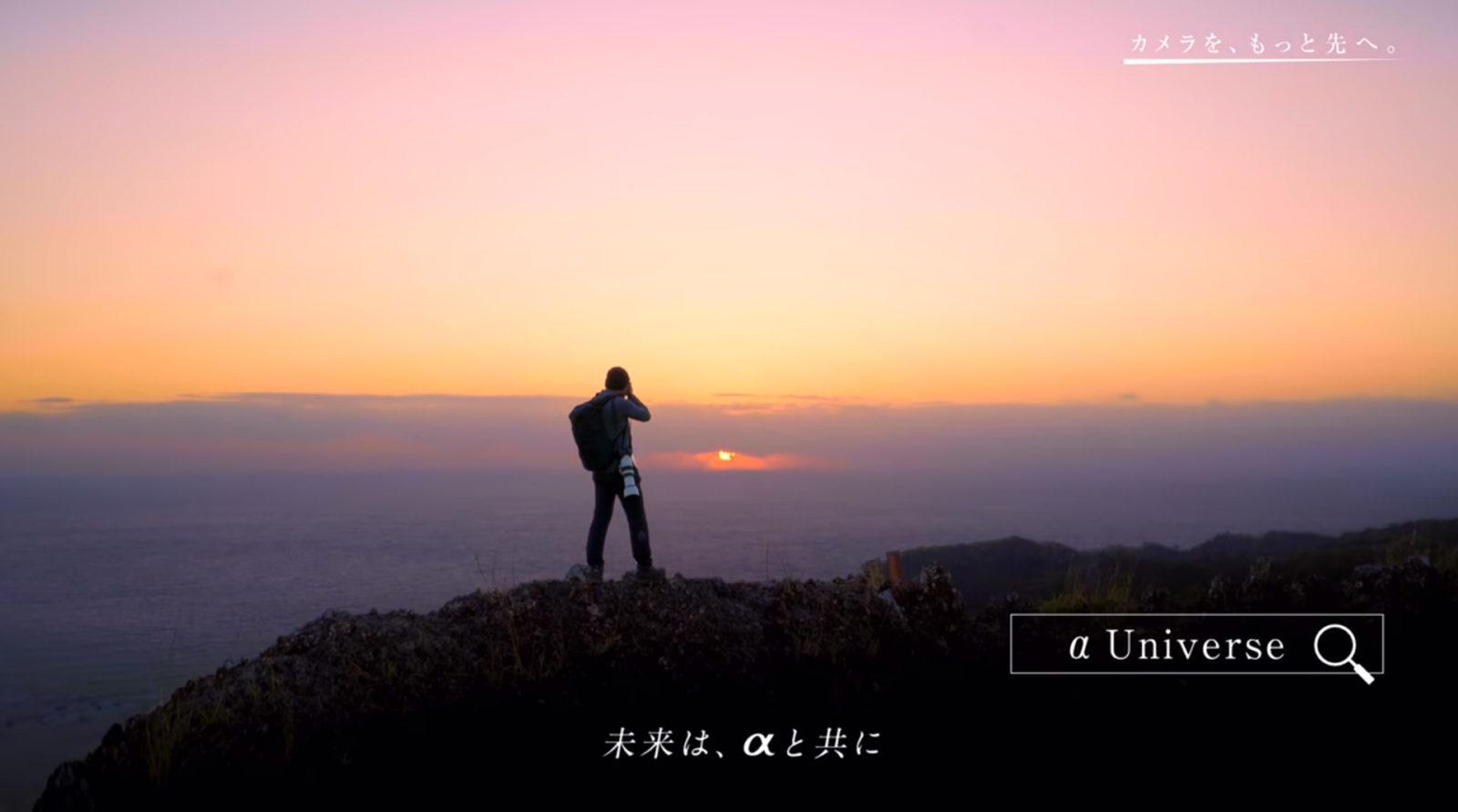 SONY 『α』テレビCM / α:絶海の孤島 αが捉える光の世界-小笠原諸島-