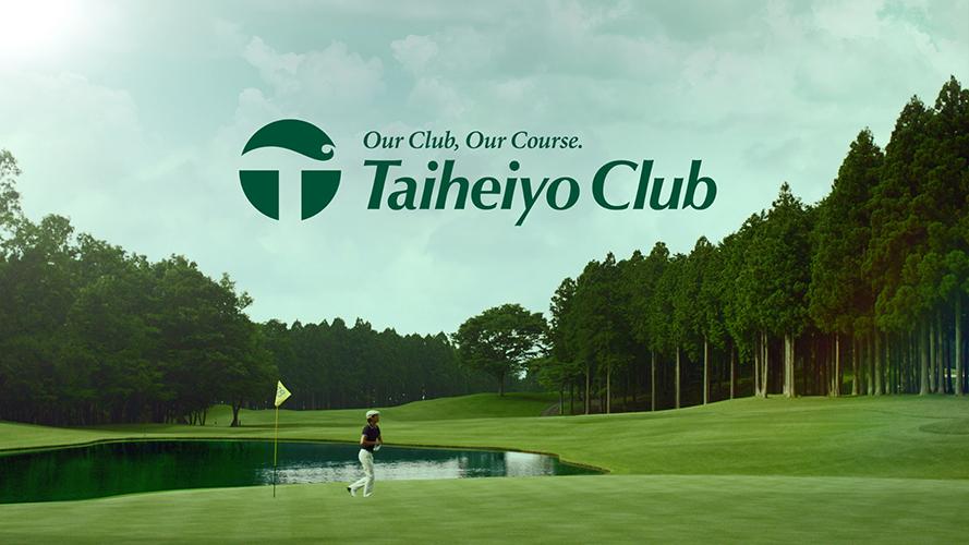 太平洋ゴルフクラブ