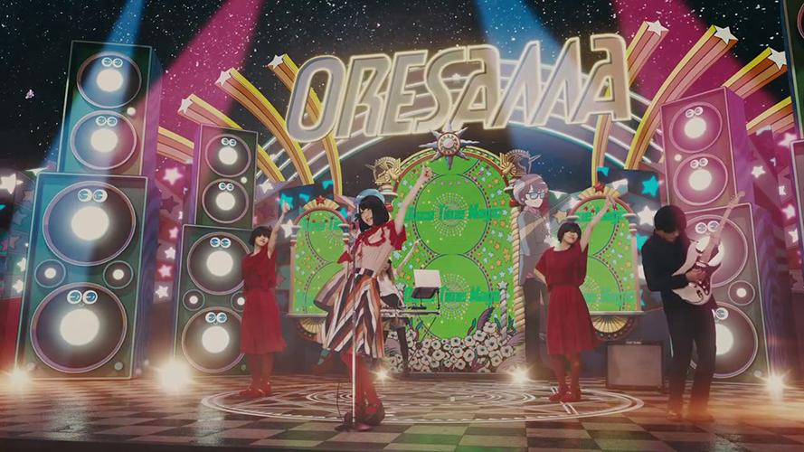 "ORESAMA / ""流星ダンスフロア"""