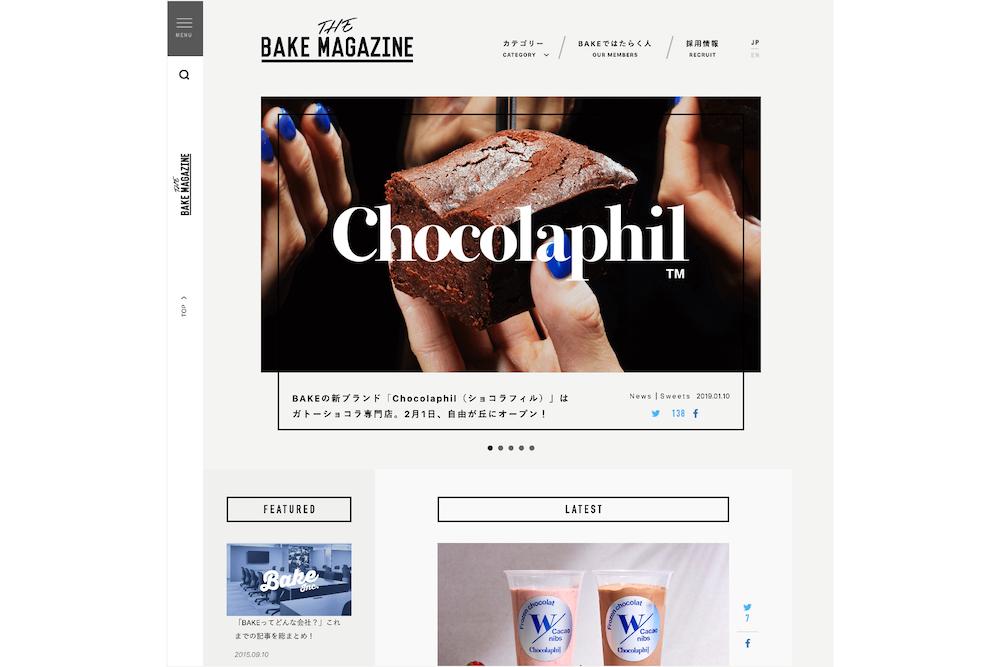 運営メディア『THE BAKE MAGAZINE』