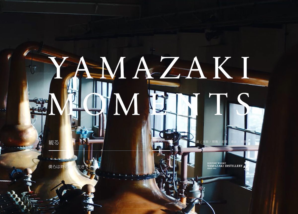 YAMAZAKI MOMENTS