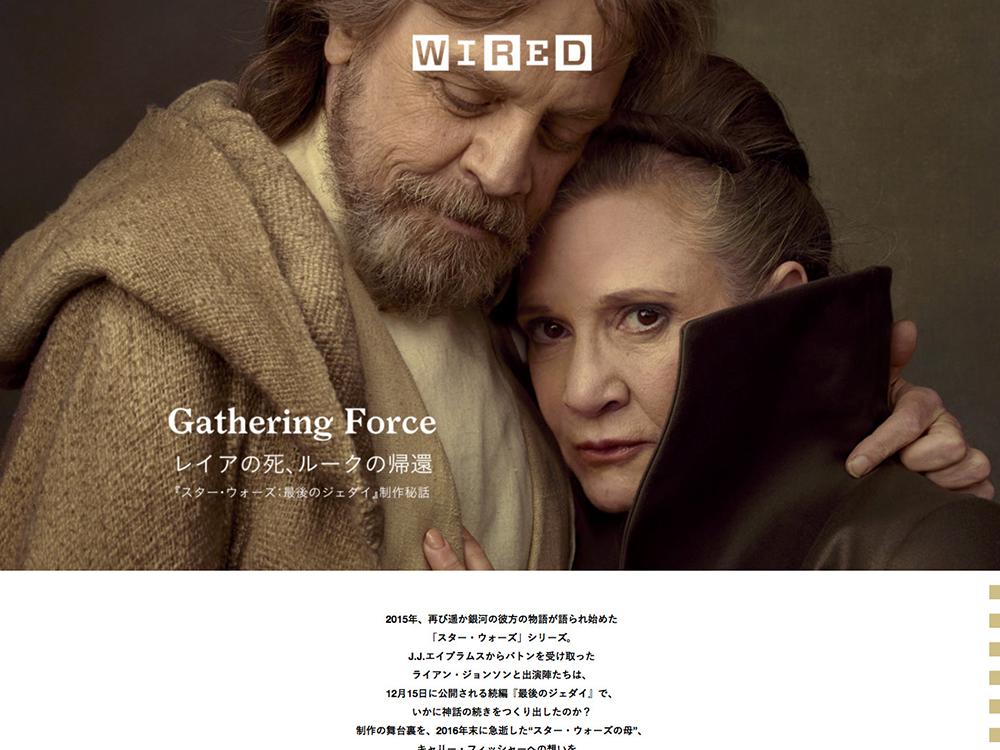 WIRED JAPAN スペシャル記事