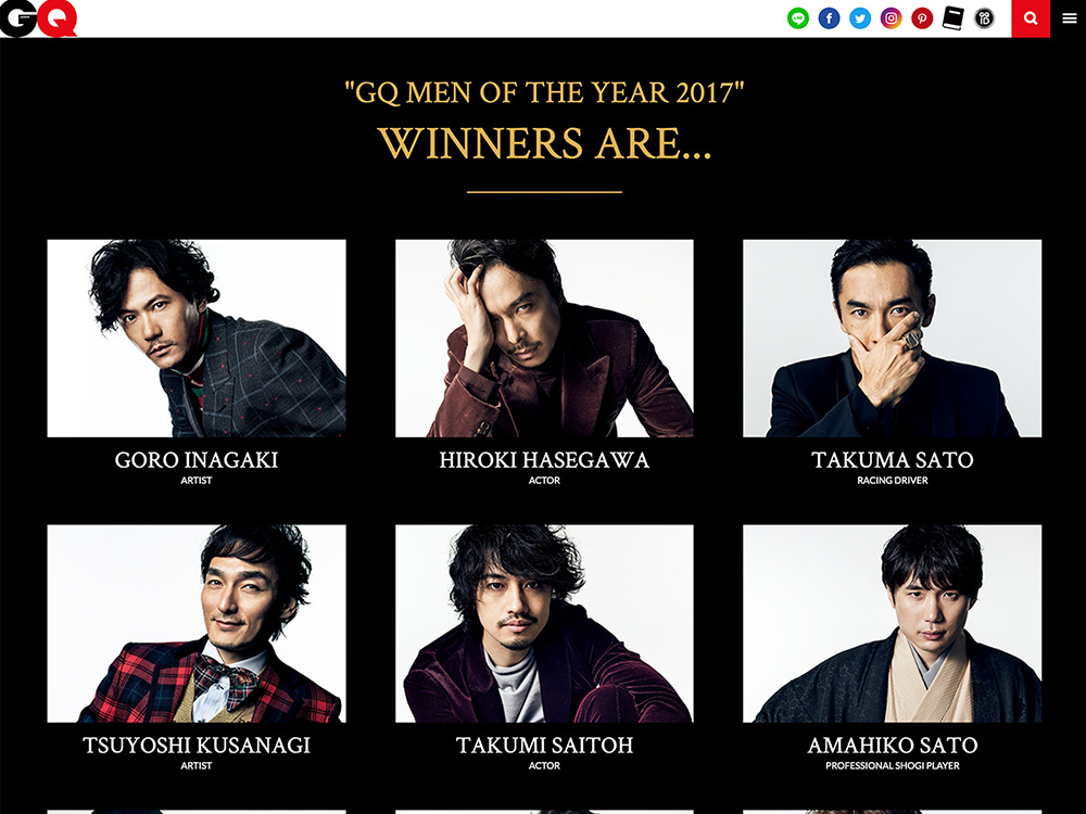 GQ MEN OF THE YEAR 2017