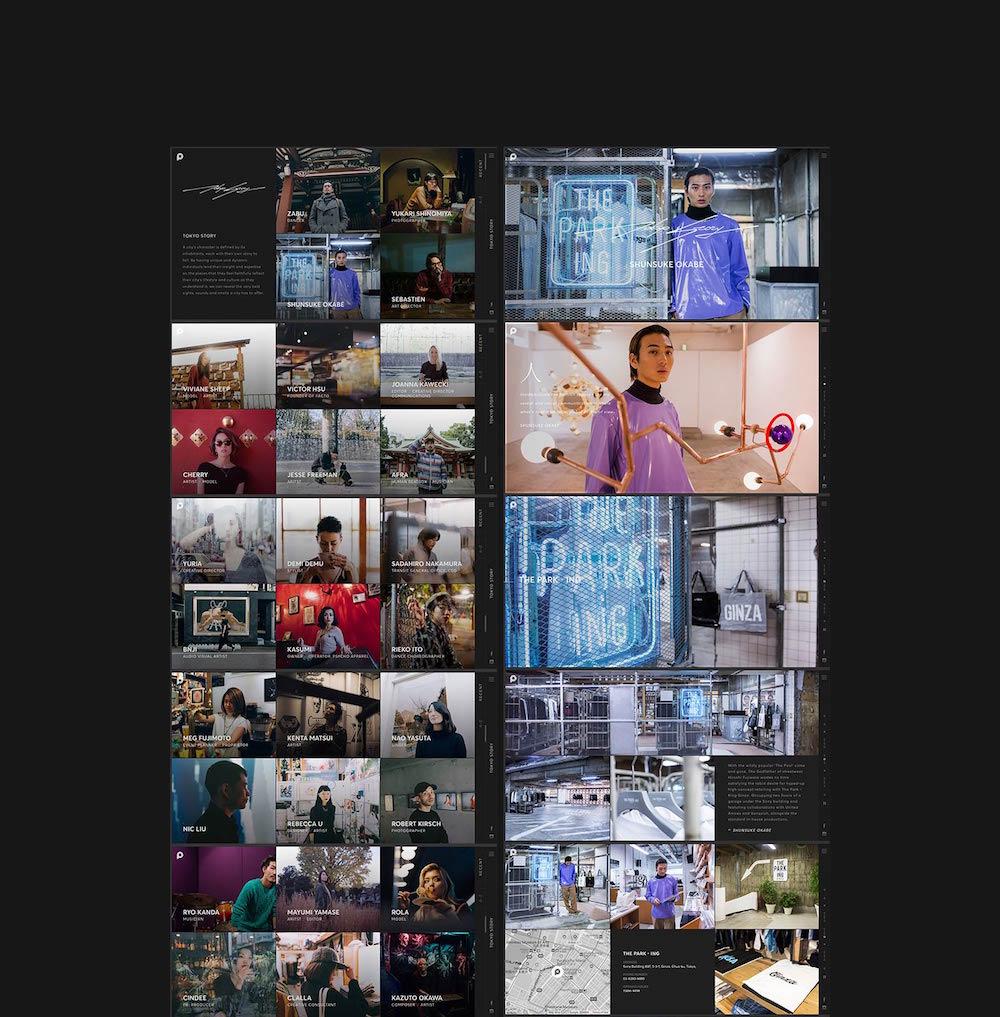 『poweredby.tokyo』インハウスプロジェクト