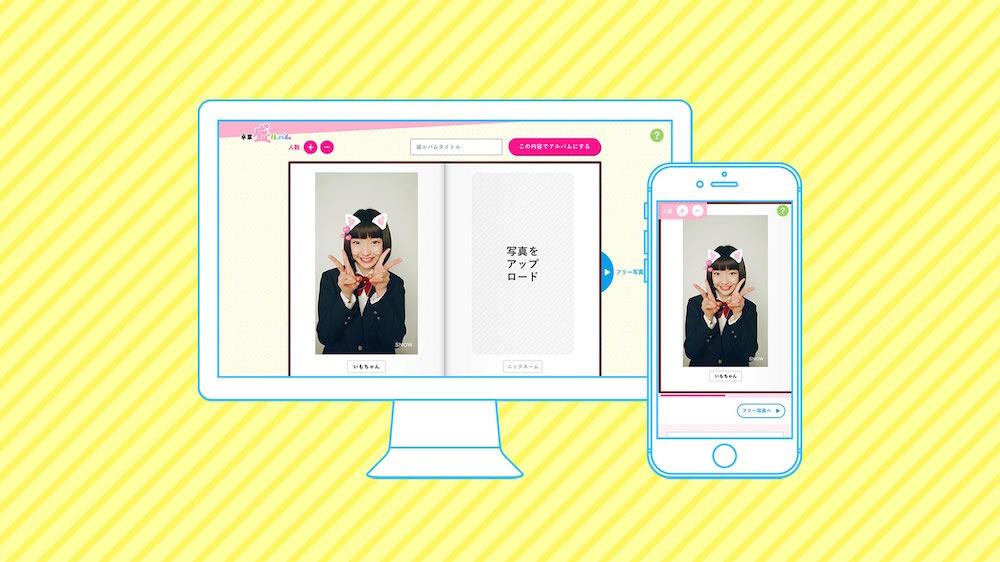 """docomo×SNOWによるプロモーション『卒業""""盛ルバム""""』のロゴ / WEB制作 / 映像企画・デザイン"""