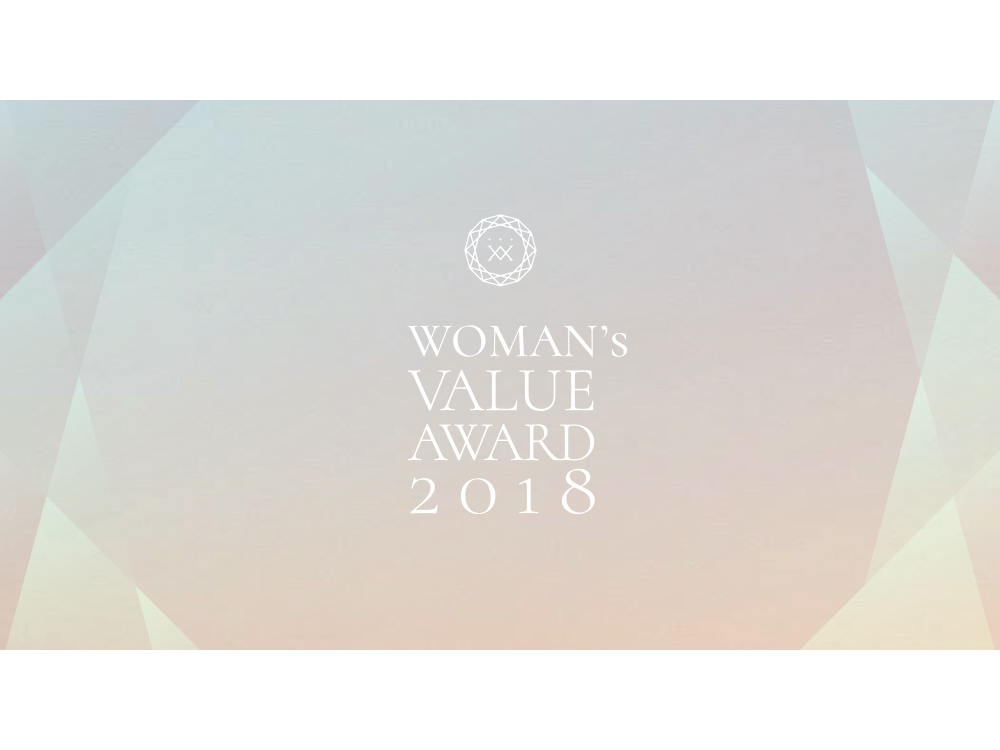 Woman's Value Award 2018