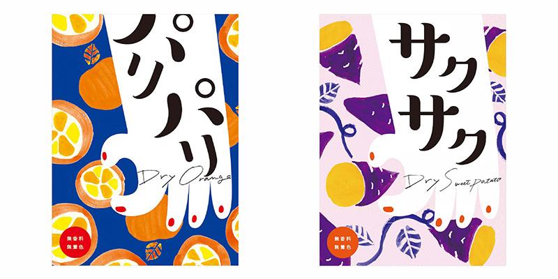 開発中のお菓子のイメージ(画像提供:Konel)