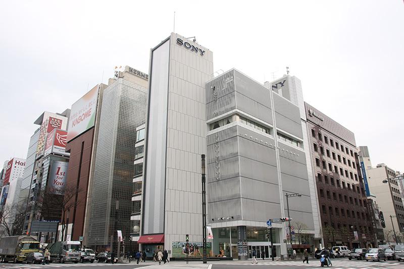 銀座 ソニービル(画像提供:ソニー)