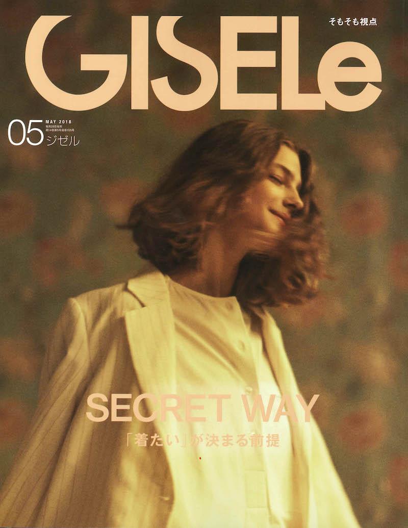 『GISELe』表紙
