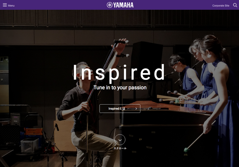 ヤマハ株式会社 / Inspired