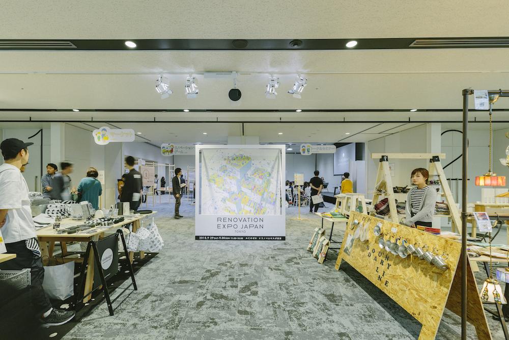 リノベーションの祭典をリブランディング /『RENOVATION EXPO JAPAN』