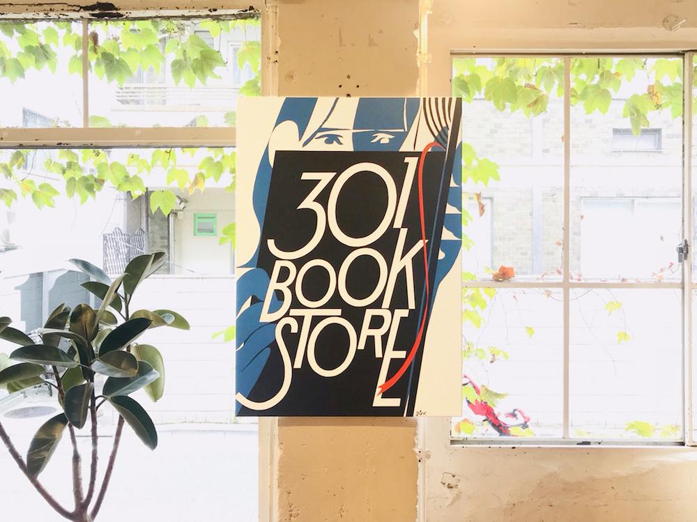 人生の転機になった一冊を販売する、一日限りの本屋 / 『301 BOOK STORE』
