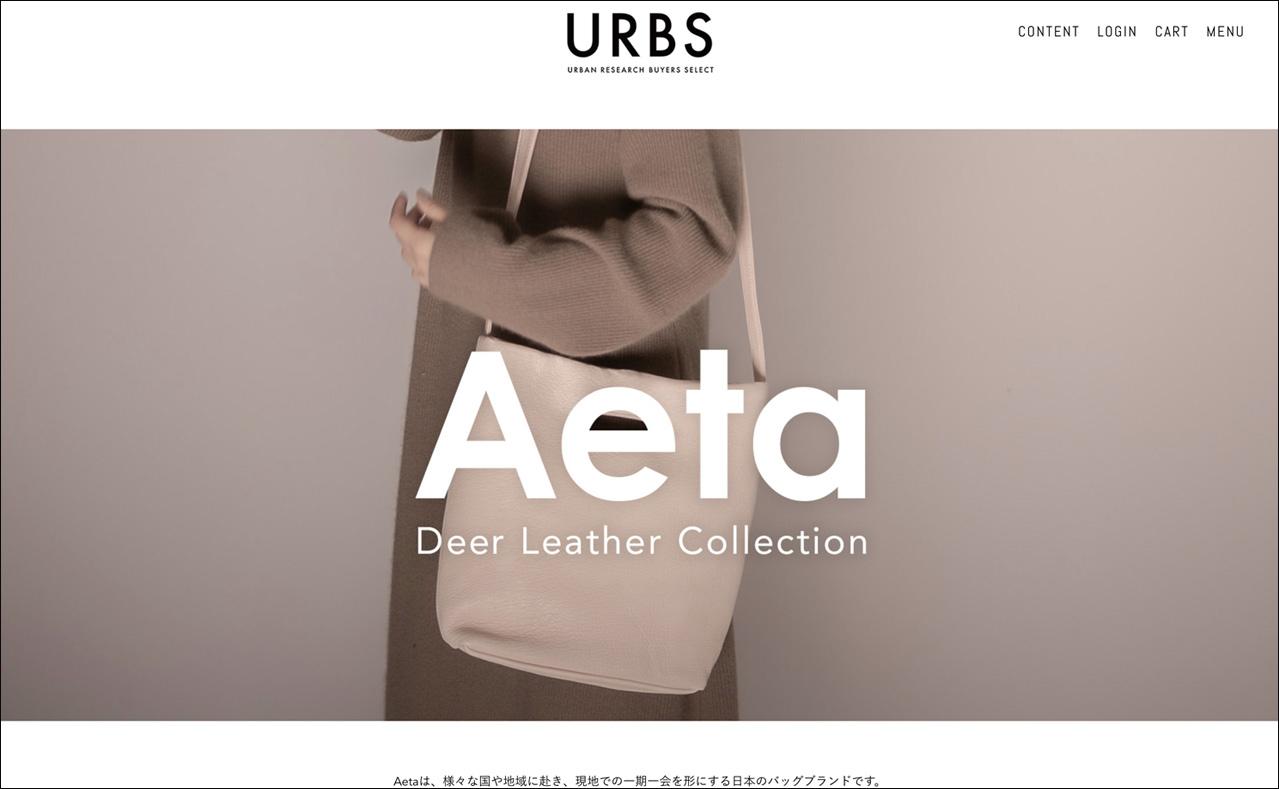 URBAN RESEARCH BUYERS SELECT / Aeta