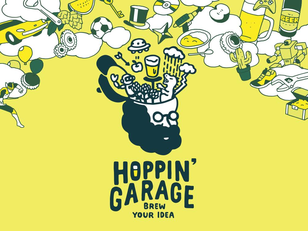 サッポロビール / HOPPIN' GARAGE