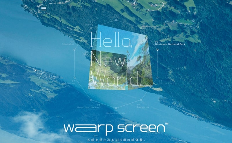 au / Hello, New World. warp screen