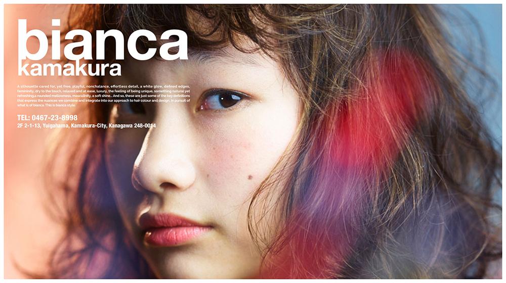bianca kamakura / WEBサイト
