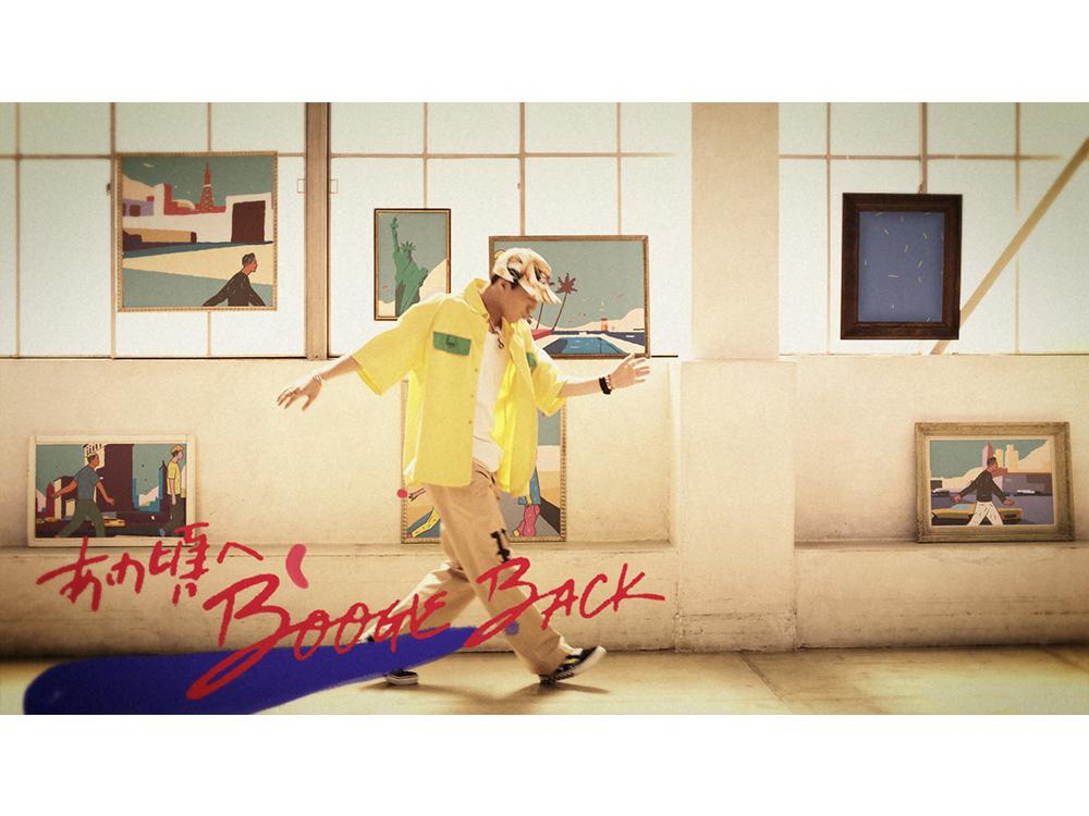 EXILE『STEP UP』MV