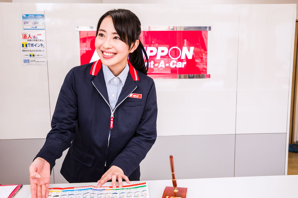 全日本制服委員会
